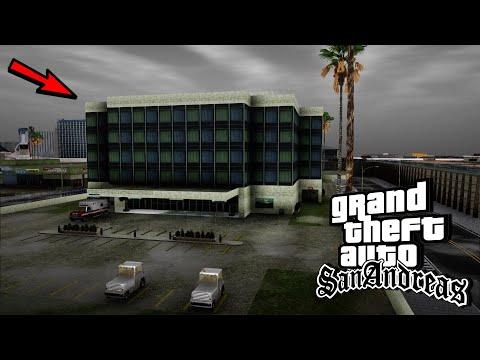 GTA San Andreas : โรงพยาบาลผีสิง