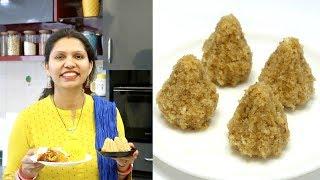 Instant Coconut Modak | नारियल और गुड़ के मोदक | Easy Modak recipe | Coconut modak | kabitaskitchen