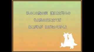 小公子セディ「誰かを愛するために」 うた/鏡音リン ※公開していた同タイトル音源の音質等、手直して再公開しました。 尚、以前の音源は...
