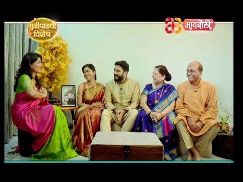 Gudi Padwa Vishesh with Mrunmayee Deshpande Rao and Swapnil Rao | #3 |