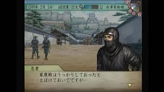 直江状の出番 前https://www.youtube.com/watch?v=iYFZHvoQrEU 太閤立志...