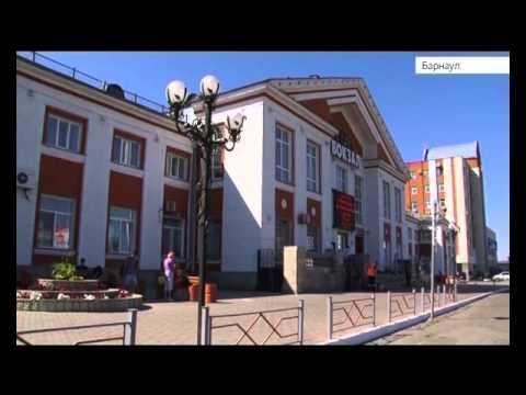 «Минирование» жд-вокзала в Барнауле