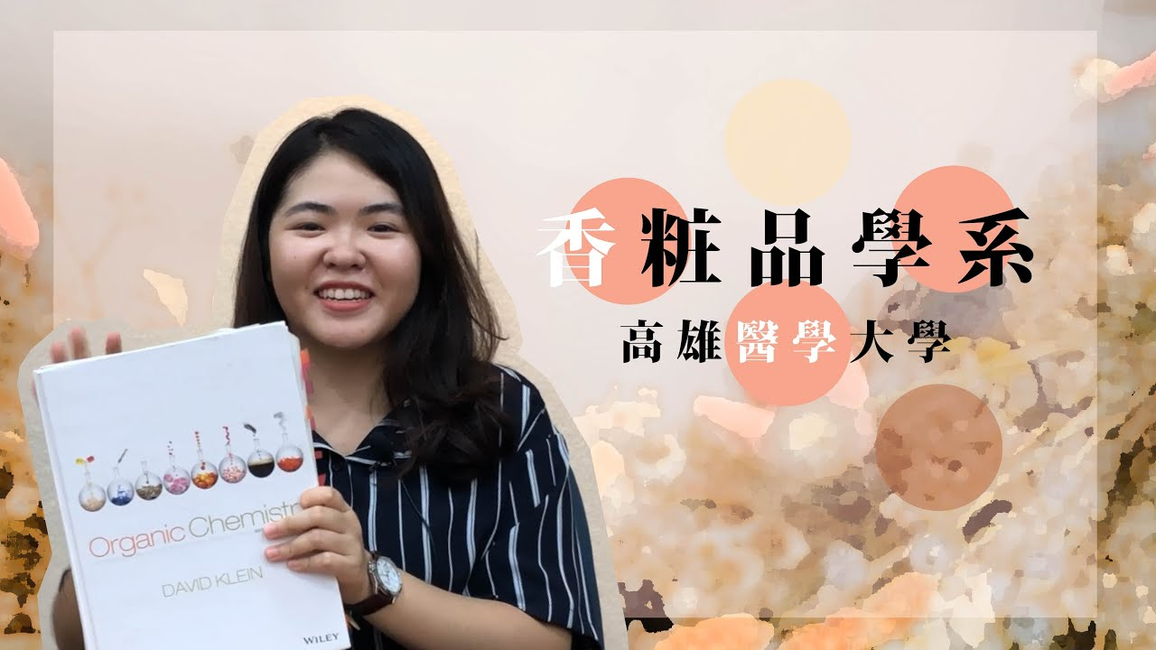 臺灣升學   海華服務基金-臺灣升學官方機構