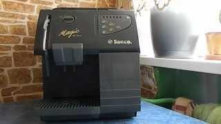 Saeco Magic De Luxe б/у.(Качественная итальянская кофеварка Saeco Magic De Luxe, бывшая в употреблении, в хорошем состоянии. Внешнее состоян..., 2015-04-06T19:03:26.000Z)