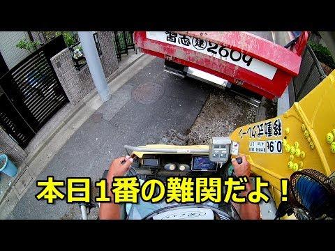 ユンボ 市街地掘削 #190 見入る動画 オペレーター目線で車両系建設機械 ヤンマー 重機バックホー パワーショベル 移動式クレーン japanese backhoes