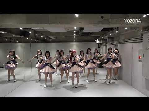 【公式】アイドルカレッジ「17.YOZORA」【2020】