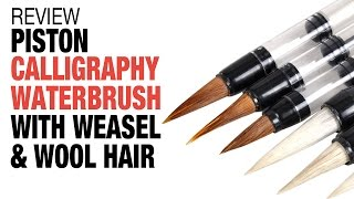 Review: Piston Calligraphy Waterbrush with Weasel and Wool Hair