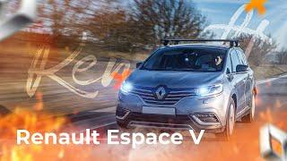 Renault Espace V и что с ней стало за 180 т/км. Большой тест-драйв.(Рено Эспэйс V)