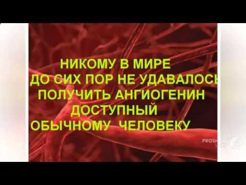 Трофическая язва. трофическая язва при сахарном диабете лечение