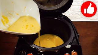 Рецепт НАХОДКА Как приготовить вкусный и пышный ОМЛЕТ в мультиварке как в детском саду