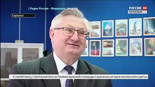 В Мордовии презентовали «Творчество» Ивана Капитонова
