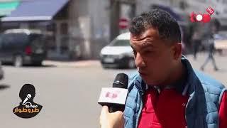 المغرب هو الشعب الوحيد
