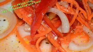 Овощной салат со сладким перцем, оригинальный рецепт, 482 развлечения для ума!