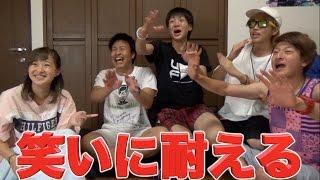 人気YouTuberの動画で笑ったらビンタゲームしてみた【前編】【桐崎栄二・YURAME・たかねん・くぎけん】