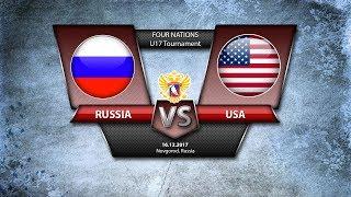 4 Nations. U17 Russia - USA