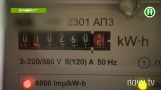 видео Как проверить электросчётчик