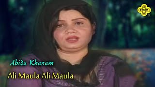 Abida Khanam Ali Maula Ali Maula - Islamic s.mp3