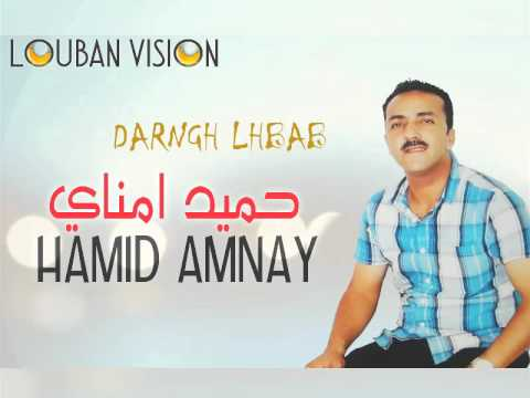 hamid amnay mp3
