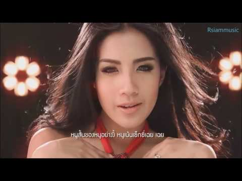 Thai Karaoke MV