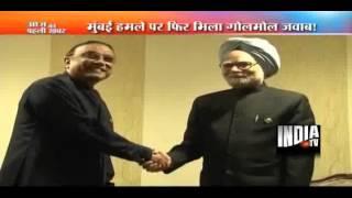 Pak President Asif Ali Zardari invites PM Manmohan Singh to visit Pakistan