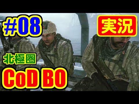 [#08] PROJECT NOVA - Call of Duty: Black Ops [XBOX360]
