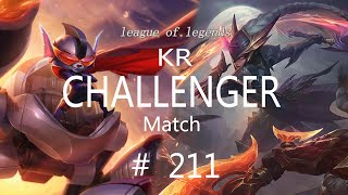 Korea Challenger Match #211/LO…