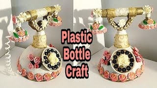 Best out of Waste Plastic Bottles || Room Decor Idea: