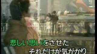 懐メロカラオケ 「五番街のマリーへ」 原曲 ♪ペドロ&カプリシャス