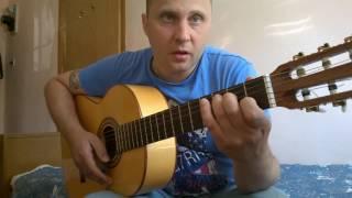 Уроки гитары.В.Цой-Верь мне
