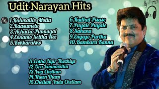 Udit Narayan |Jukebox |Melody Songs |Tamil songs |Tamil Hits