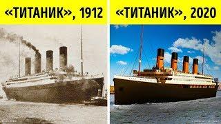 «Титаник II» отправится через океан, и вы можете стать его пассажиром
