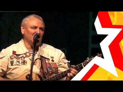 Новые песни и новые записи песен Александра Ермолова