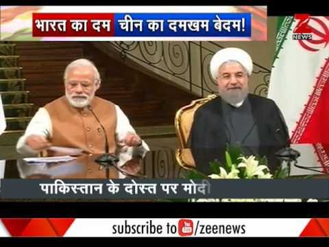 China to improve Pakistan-Afghanistan relations | चीन पाकिस्तान-अफ़ग़ानिस्तान संबंधों को सुघारेगा