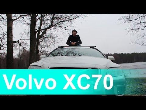 Volvo XC70 D3