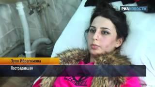 Пятеро погибли в ДТП на Ставрополье