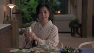 薬師丸ひろ子(やくしまるひろこ)出演CM サントリー 和膳『「妻、曰く...