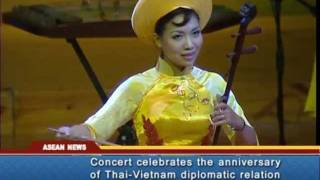 Musical performance commemorating 35th anniversary of Thailand-Vietnam diplomatic relation
