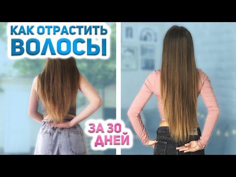 Лайфхаки - как быстро отрастить длинные волосы