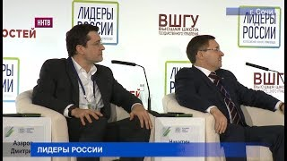 Глеб Никитин принял участие в работе финала Всероссийского конкурса «Лидеры России»