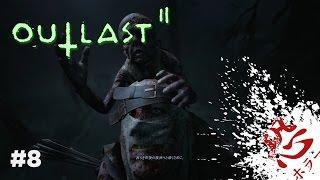 Outlast2(Steam): http://store.steampowered.com/app/414700/?l=japane...