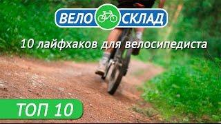видео Велоспорт для начинающих