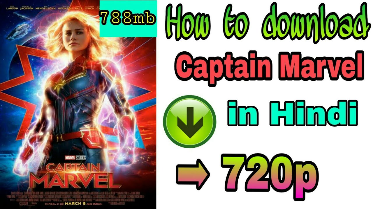 Download How to download Captain Marvel movie in (Hindi ) easily -720 p