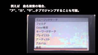 08「COMANDシステム」 Music Search