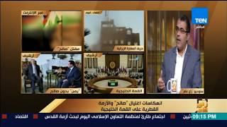 جمال باراس: صاروخ الحوثيون تجاه الرياض كان بغير علم عبدالله صالح
