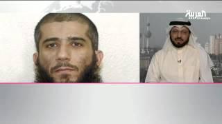 خروج آخر معتقل كويتي في غوانتنامو نوفمبر المقبل
