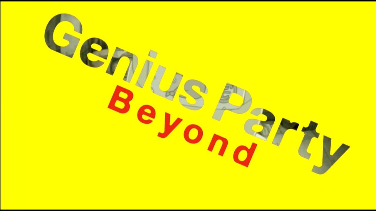 Download Genius Party Beyond Trailer