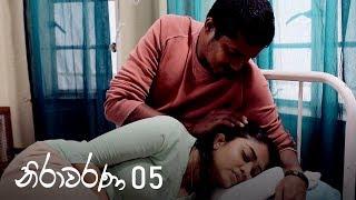 Nirawarana | Episode 05 - (2019-06-23) | ITN Thumbnail