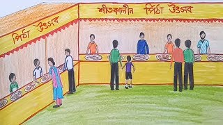How to draw scenery of culture festival of Bangladesh ( পিঠা উৎসব ) step by step