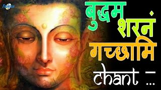 buddham-saranam-gacchami-chant-full-song-by-usha-mangeshkar-buddha-mantra-for-positive-energy