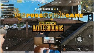 How to connect gamepad with PUBG android 2018